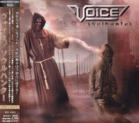 Voice - Soulhunter [Japanese Edition] (2003)