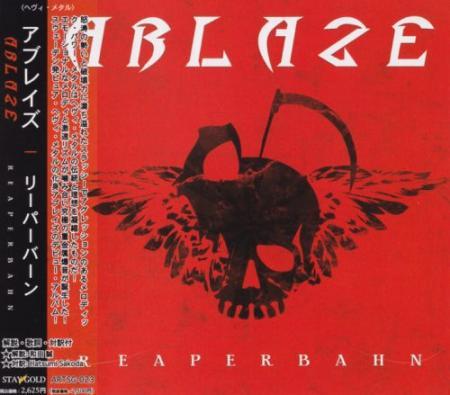 Ablaze - Reaperbahn [Japanese Edition] (2007)