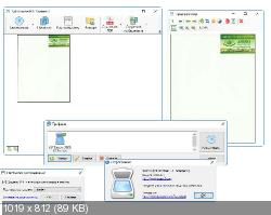 NAPS2 (Not Another PDF Scanner 2) 5.4.0 - сканирование