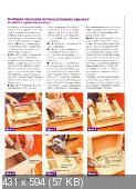 Wood Мастер №1  (январь-февраль /  2010)